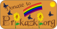 prikazki_org_donate