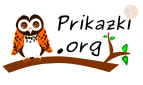 prikazki_org_rectangle_logo_suggestions-2_150dpi