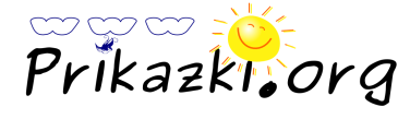 prikazki_org_rectangle_logo_suggestions-9_150dpi